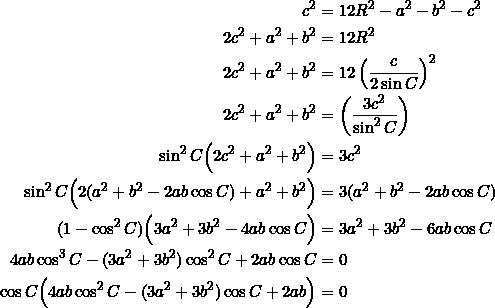 \begin{equation*} \begin{split} c^2&=12R^2-a^2-b^2-c^2\\ 2c^2+a^2+b^2&=12R^2\\ 2c^2+a^2+b^2&=12\left(\frac{c}{2\sin C}\right)^2\\ 2c^2+a^2+b^2&=\left(\frac{3c^2}{\sin^2 C}\right)\\ \sin^2 C\Big(2c^2+a^2+b^2\Big)&=3c^2\\ \sin^2 C\Big(2(a^2+b^2-2ab\cos C)+a^2+b^2\Big)&=3(a^2+b^2-2ab\cos C)\\ (1-\cos^2 C)\Big(3a^2+3b^2-4ab\cos C\Big)&=3a^2+3b^2-6ab\cos C\\ 4ab\cos^3 C-(3a^2+3b^2)\cos^2 C+2ab\cos C&=0\\ \cos C\Big(4ab\cos^2C-(3a^2+3b^2)\cos C+2ab\Big)&=0 \end{split} \end{equation*}
